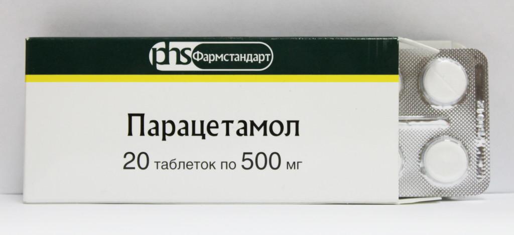 Парацетамол инструкция