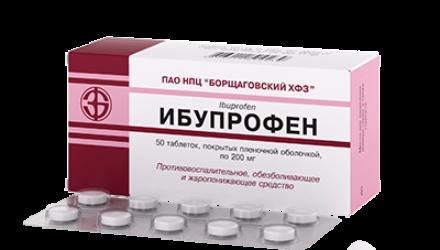 От чего помогает «Ибупрофен»