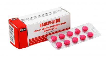 От чего помогает «Панкреатин»