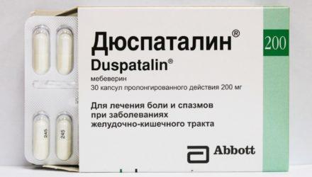 От чего помогает «Дюспаталин»