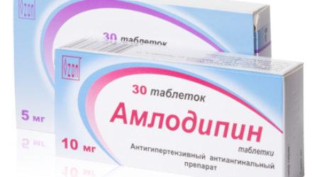 От чего помогает «Амлодипин» в таблетках