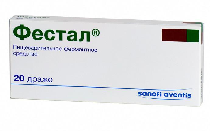 препарат при панкреатите