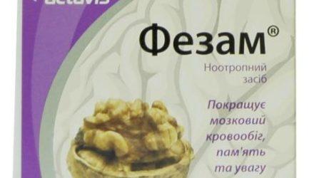 От чего помогают таблетки «Фезам»