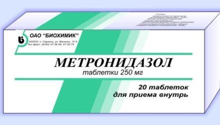 От чего помогает «Метронидазол»