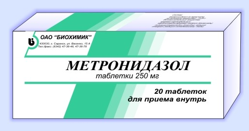 Таблетки Метронидазол от чего