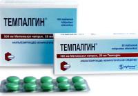 Таблетки Темпалгин от чего