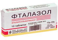 Фталазол от чего помогает