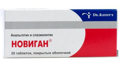 Лекарство новиган инструкция по применению