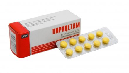 От чего помогает лекарство «Пирацетам». Инструкция по применению
