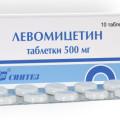Левомицетин от чего