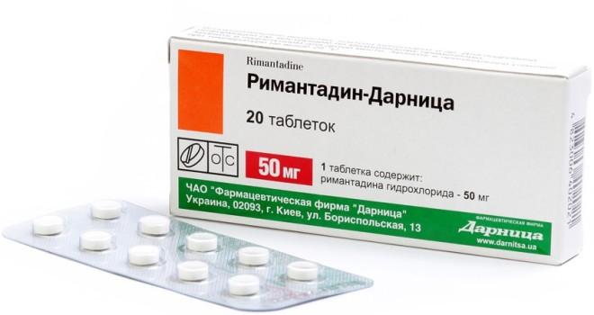 Римантадин таблетки: от чего они помогают, инструкция по применению
