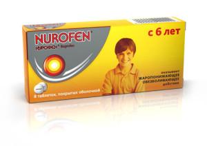 Нурофен инструкция по применению