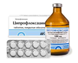 Ципрофлоксацин инструкция по примнению