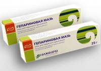 Гепариновая мазь от чего помогает