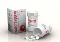 Нитроглицерин от чего
