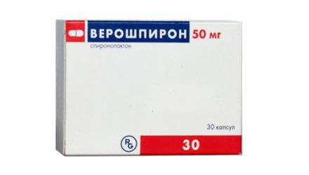 От чего помогает «Верошпирон» в таблетках