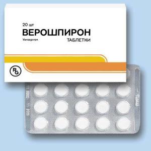 Таблетки Верошпирон инструкция по применению