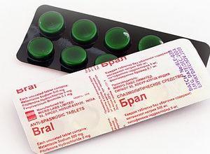 Таблетки Брал инструкция