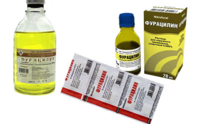 От чего помогает «Фурацилин»