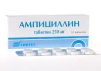 Ампициллин от чего