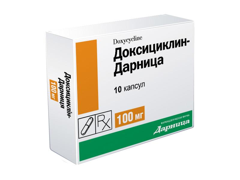 Доксициклин инструкция