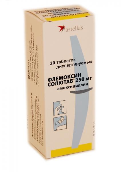 флемоксин солютаб инструкция для 4 года