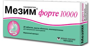 10000 по применению инструкция мезим таблетки