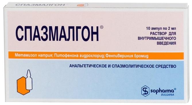 Спазмалгон инструкция