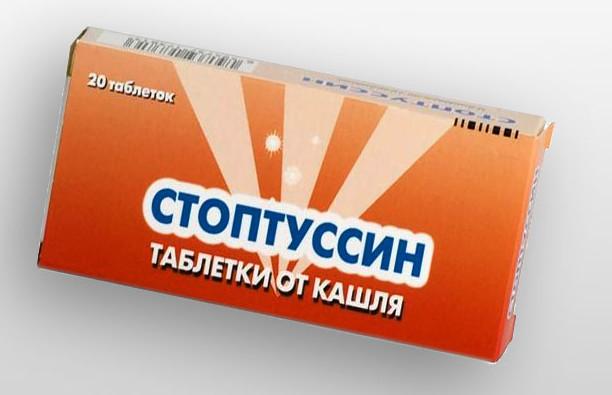 Таблетки Стоптуссин от чего