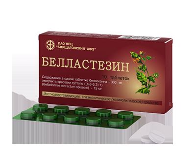 Белластезин украина цена инструкция
