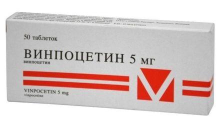 От чего помогает «Винпоцетин». Инструкция по применению