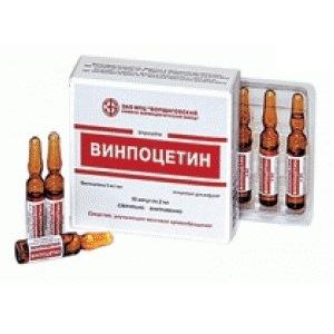 Винпоцетин инструкция