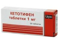 Кетотифен: от чего
