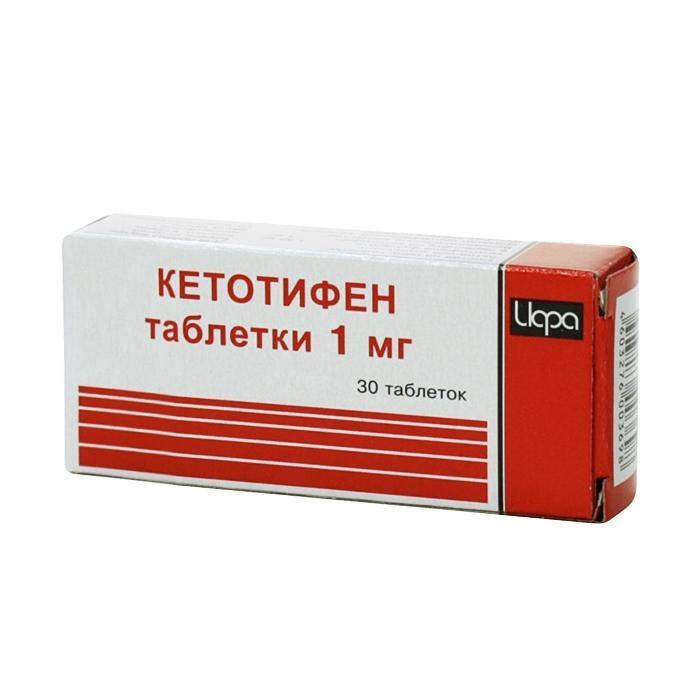 Кетотифен инструкция цена