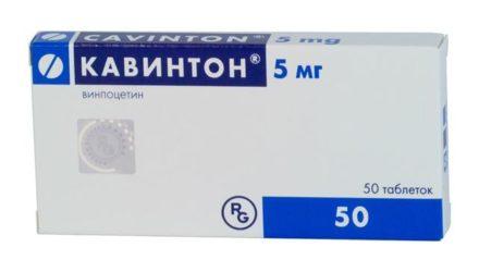 От чего помогают таблетки «Кавинтон». Инструкция по применению