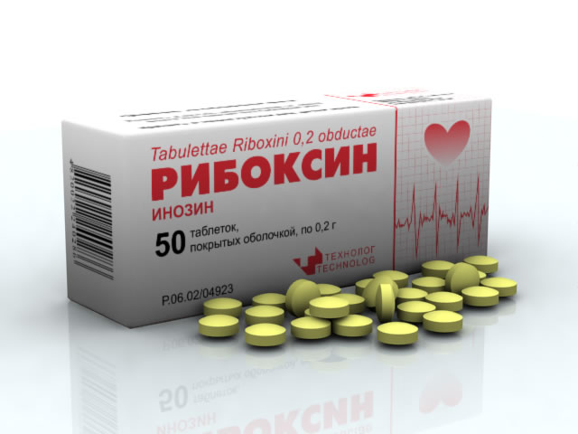 Таблетки Рибоксин от чего
