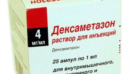 От чего помогает «Дексаметазон». Инструкция по применению уколов, глазных капель, таблеток