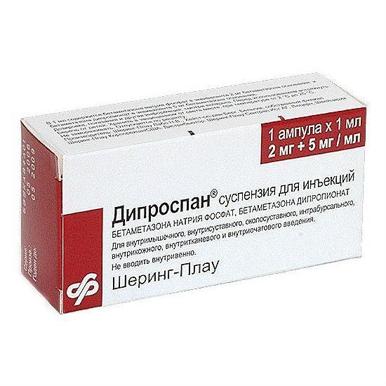 дипроспан от аллергии укол