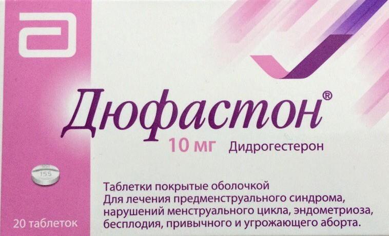 купить лекарство от паразитов в организме человека