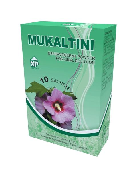 Мукалтин инструкция
