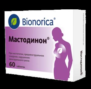 Мастодинон таблетки