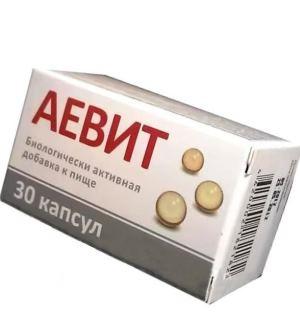 Витамин Аевит инструкция применение отзывы польза для женщин