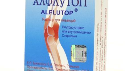 От чего помогает «Алфлутоп». Инструкция по применению уколов