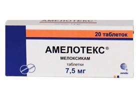 Амелотекс инструкция
