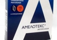 Амелотекс аналоги