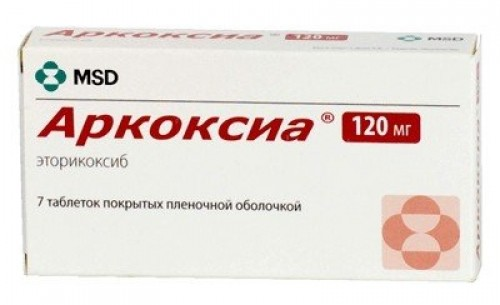 Варианты аналогов лекарственного препарата