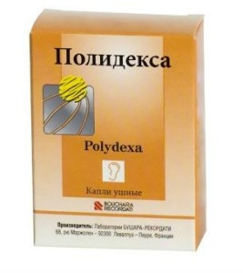 Полидекса отзывы