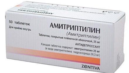 От чего помогает «Амитриптиллин». Инструкция, цены и отзывы