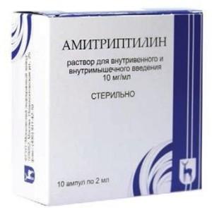 Амитриптиллин аналоги