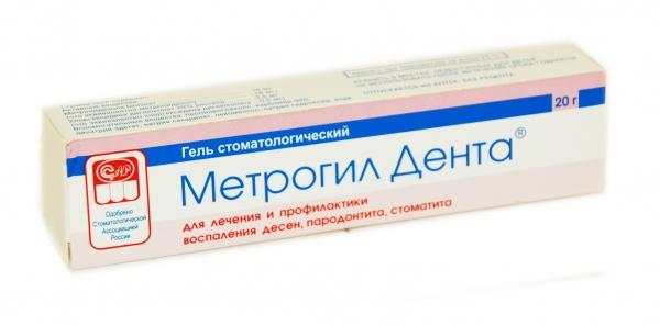 «Метрогил» дента стоматологический
